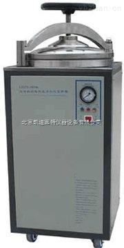 KDZX-50KBS-不锈钢立式压力蒸汽灭菌器自动手轮式