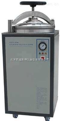KDZX-50KBS不锈钢立式压力蒸汽灭菌器自动手轮式