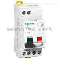 iARC 電弧故障保護電器