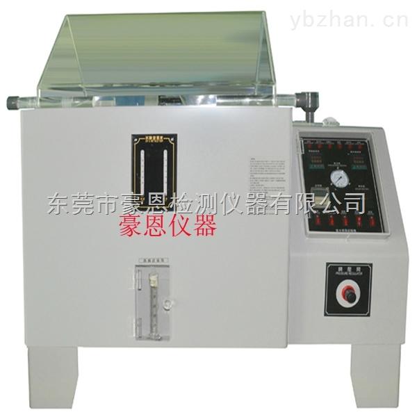 酸性鹽霧試驗箱