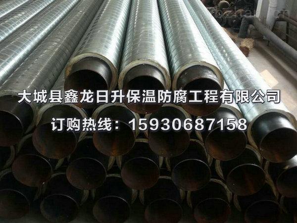 聚氨酯保温管报价/聚氨酯保温管每米多少钱