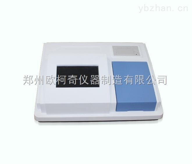 OK-C96型微电脑农药残留速测仪价格