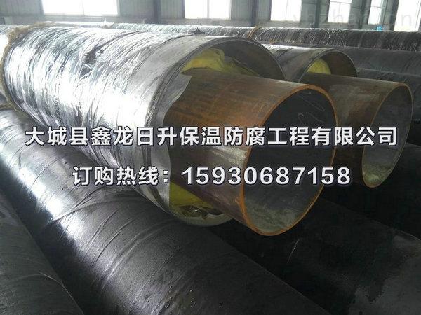 钢套钢蒸汽保温管最新价格/蒸汽钢套钢保温管厂家报价
