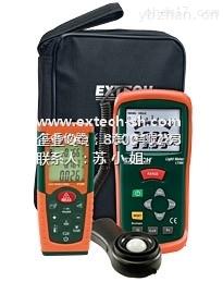 EXTECH LRK10 照度计,LRK10 测距仪,照明改进套装