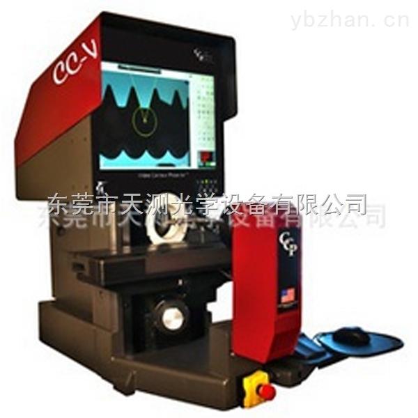 CC-V-美國QVI CC-V全自動可視輪廓投影儀,全世界Z優秀的數字光學比較儀