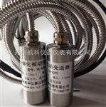 HK-9200一体化振动变送器厂家
