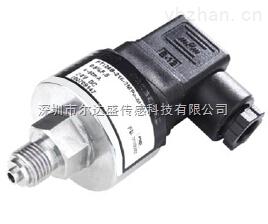 高精度陶瓷壓阻式壓力傳感器
