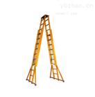 电工用玻璃钢绝缘梯子