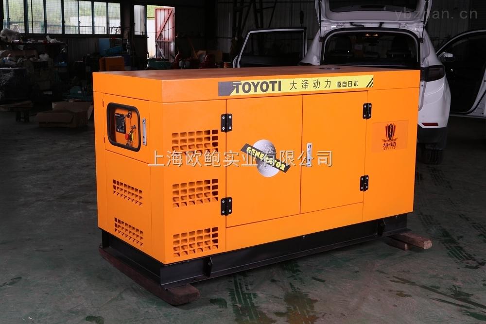 上海组装合资200千瓦柴油发电机多少钱