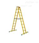 绝缘电工梯 电工绝缘单直梯A字梯
