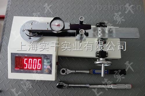 带数据传输的扭力扳手校验仪 扭矩0-500N.m