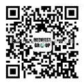 室内温湿度气压计三合一气象站/晴雨表/(国产) 型号:ZX/THB9392