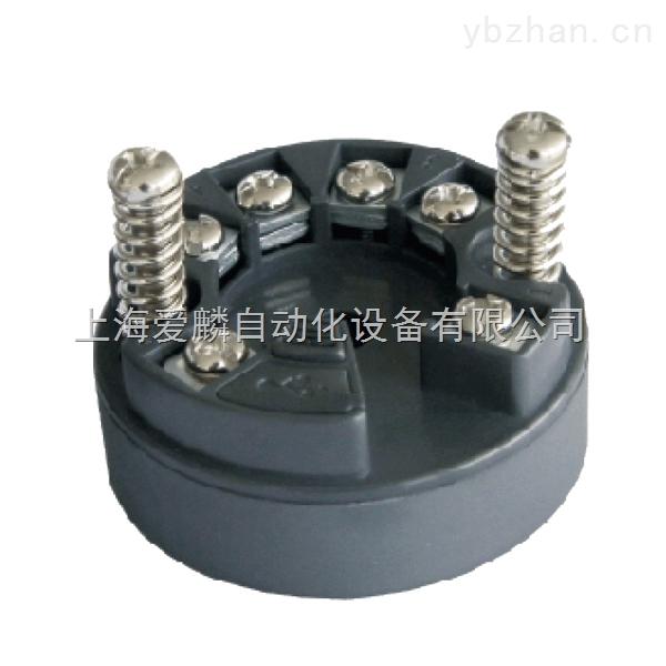 文特斯热电阻两线制温度变送器价格