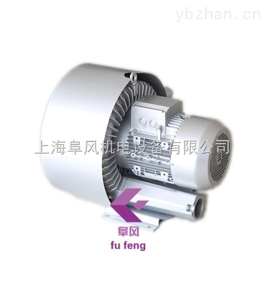 2RB520-7HH57漩涡式气泵4kw