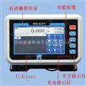 沈阳FWN系列电子秤供应商