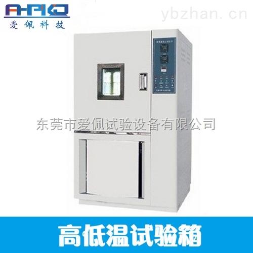 高低温实验箱225L-40度/日本高低温实验箱