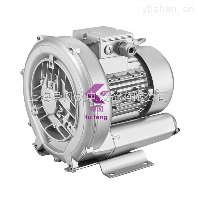 2RB310-7AH16高压鼓风机0.7KW