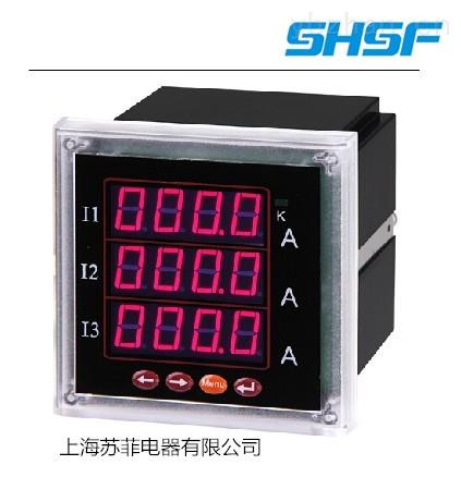 PD204I-2X4三相電流表