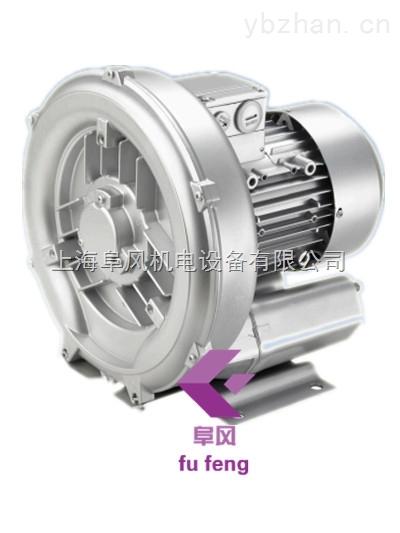 2RB430-7AH16高压鼓风机0.85KW