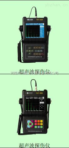 金屬超聲波探傷儀報價