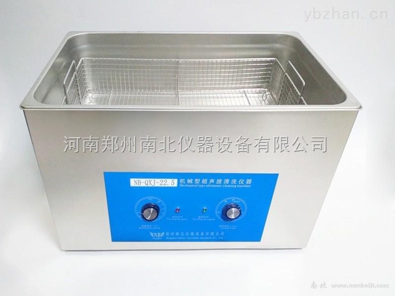 五金零件全自动超声波清洗机
