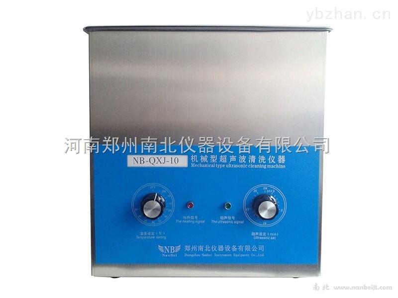 不锈钢超声波清洗机,3升超声波清洗机