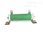 RXG20-F型负载电阻器
