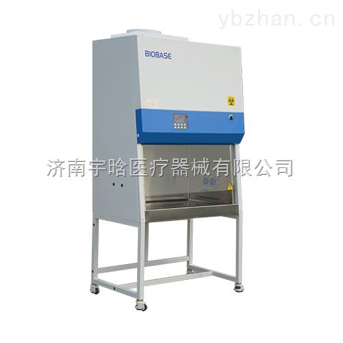 鑫贝西双人BSC-1500IIA2-X生物安全柜价格