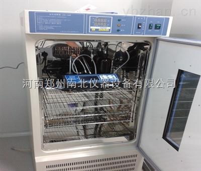 低温生化培养箱品牌,高精度低温生化培养箱