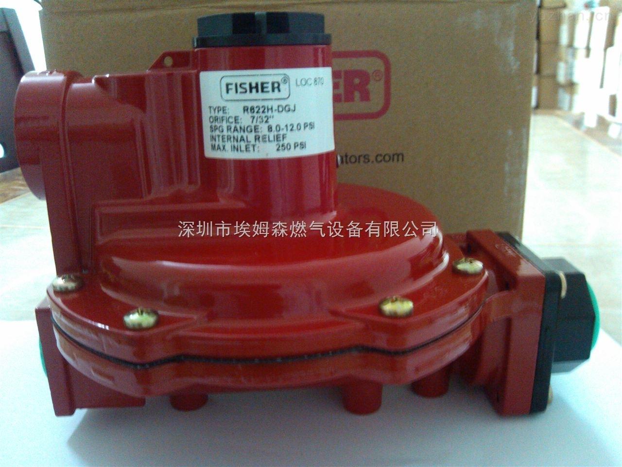 fisher R622H-DGJ燃气调压器/调压阀/减压阀