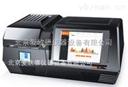 XRF熒光分析儀