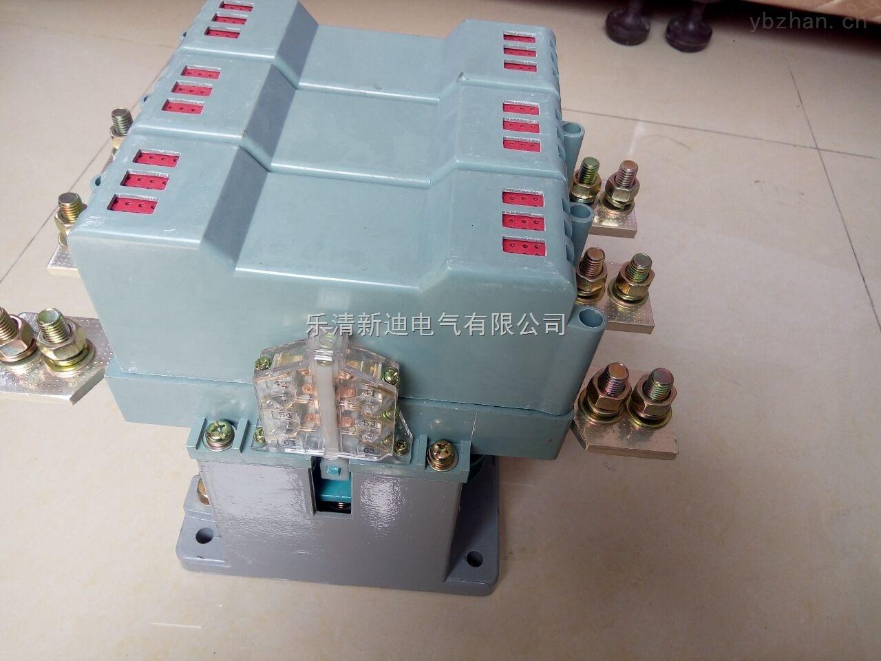 軋鋼廠專用大電流接觸器4500A7500A10000A