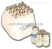藥物振蕩器 國產 帶定時功能 H9產品