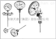 安徽天康WSS-503 雙金屬溫度計