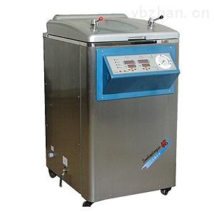 三申立式电热蒸汽灭菌器