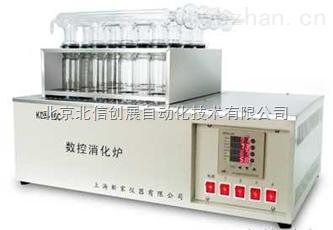 HG04- KDN-16C-數顯溫控消化爐