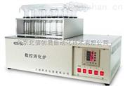 数显温控消化炉