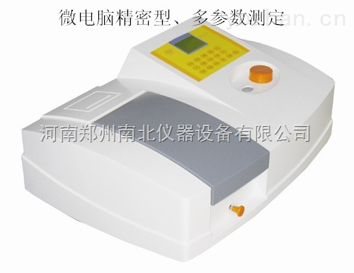 小型水質分析儀,便攜式水質分析儀價格