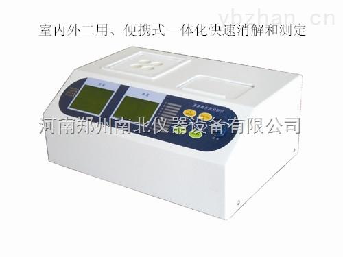 智能型水質分析儀,智能水質分析儀價格