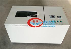 GWQ-12全温摇床