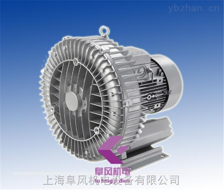 2GB710-H37旋涡环形高压鼓风机4kw