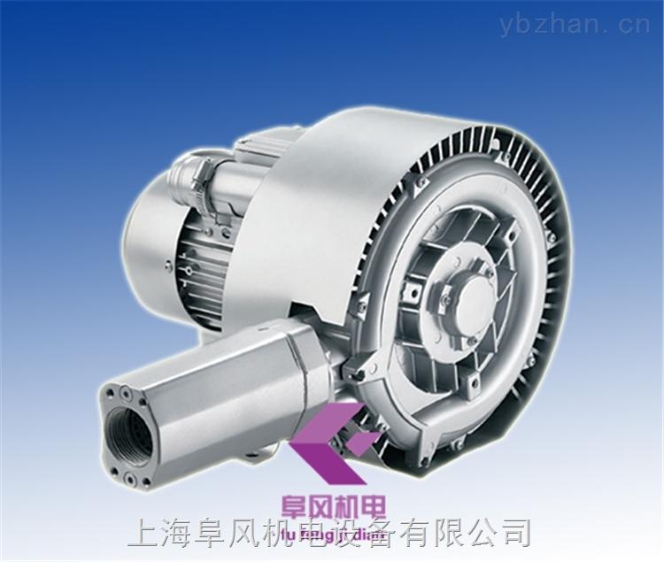 2GB220-H26旋涡环形高压鼓风机0.7kw