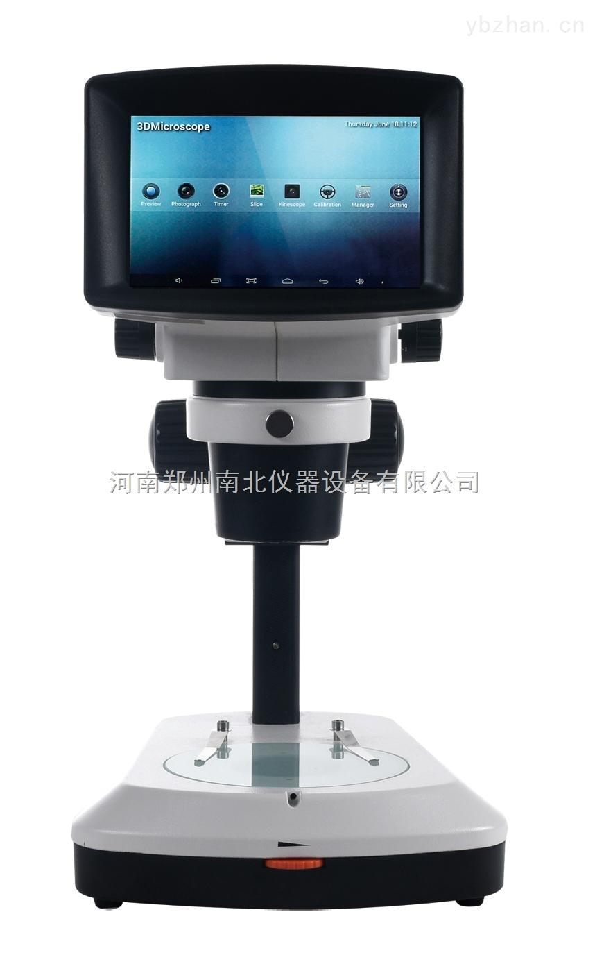 實驗室專用裸眼3D顯微鏡價格