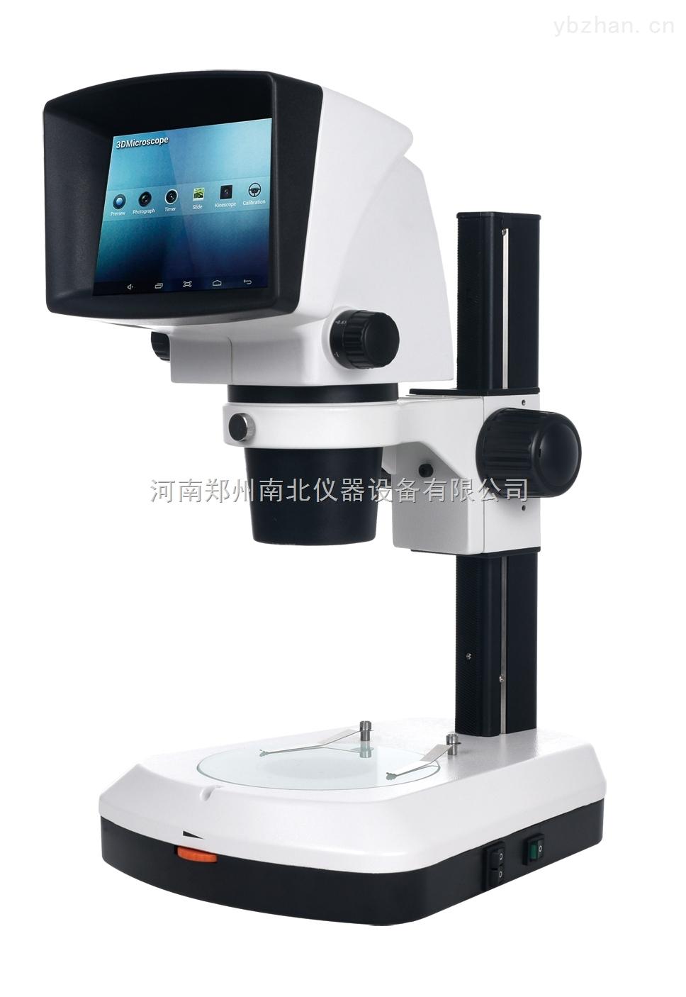 3D光學顯微鏡,高精度3D光學顯微鏡