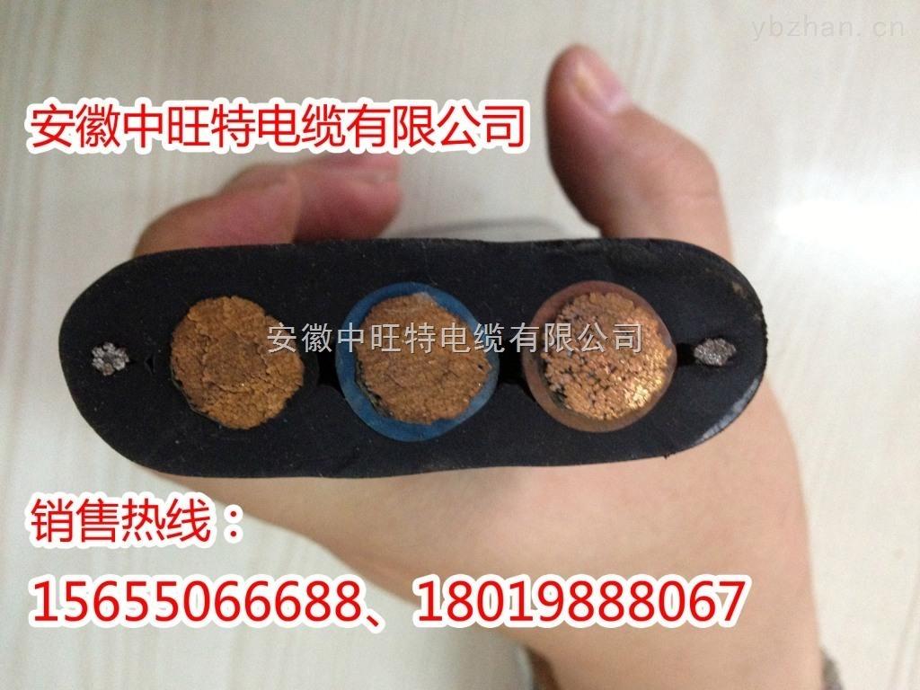 供应YFFB扁电缆价格,YFFBP扁平电缆厂家