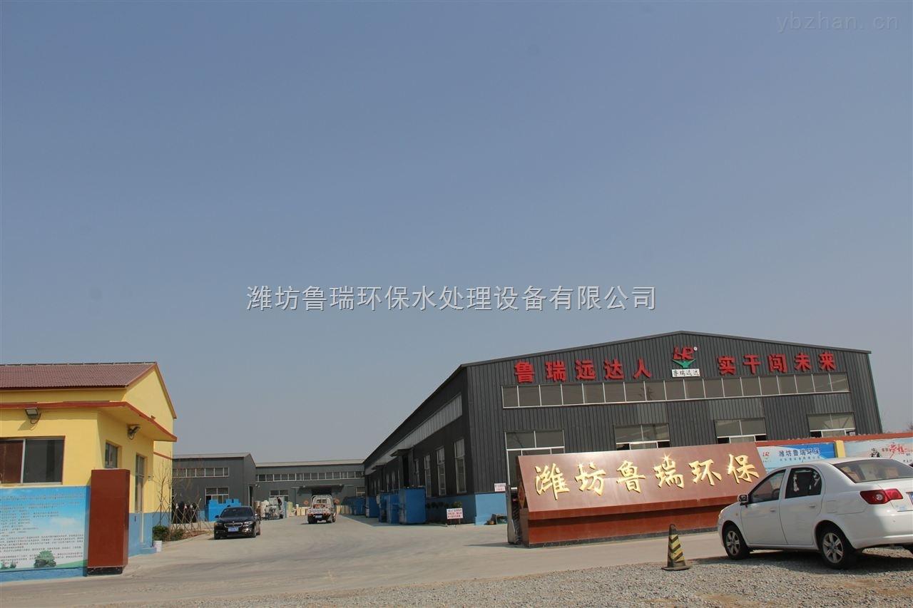 鹰潭地埋式一体化生活污水处理设备制造厂家