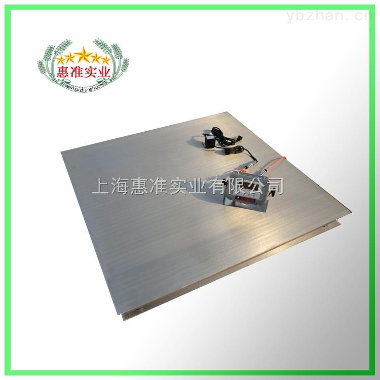 HZ-DCS-F-全不銹鋼電子地磅