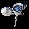 SBW系列带热电偶(阻)温度变送器