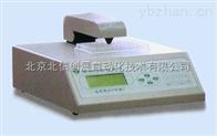 酶标检测仪 酶标仪 微电脑酶标仪