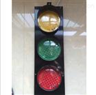 TB-HCXD-Ⅱ滑线指示灯/滑触线指示灯